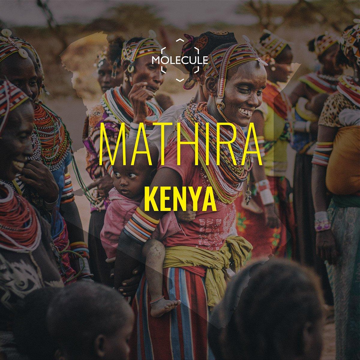 Mathira